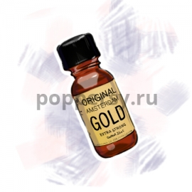 Amsterdam Gold 25ml